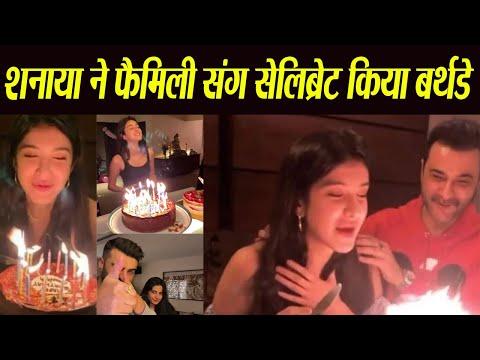 Ananya Panday celebrates her BFF Shanaya Kapoor's Birthday in special way | FilmiBeat Mp3