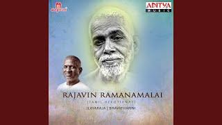 Aruna Malai Guru Ramana
