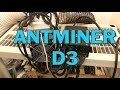 Increased Profits with Antminer D3 on 220v