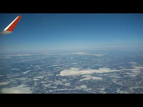 . Мурманск. Взлет самолета Аэрофлота
