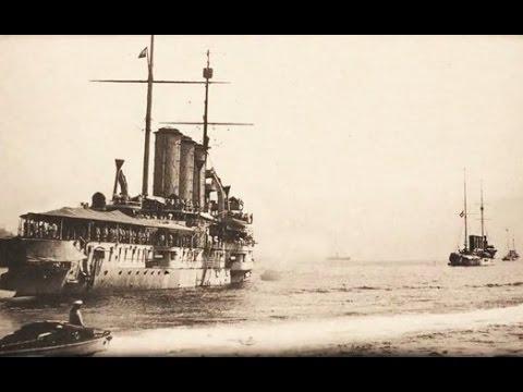 Maritime History Bay of Kotor Montenegro