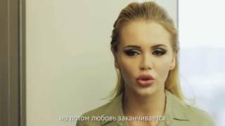 тебя бросила Катя Самбука?)