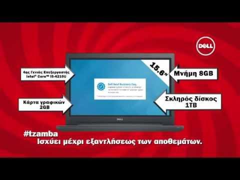 media markt laptop dell inspiron 15 youtube