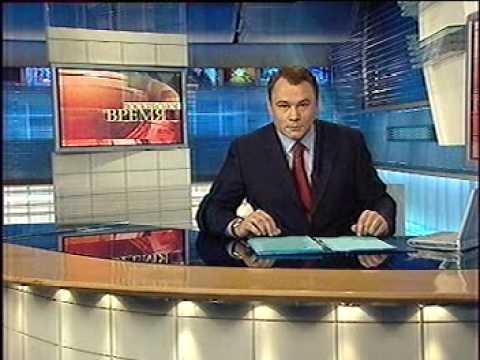 Новости россия курск время