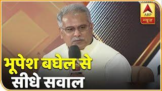 'NRC लागू हुआ तो पूरा देश जलेगा'-  Bhupesh Baghel, CM, Chhattisgarh | #ABPShikharSammelan