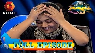 aswamedham aswamedham with poet lyricist anil panachooran 22nd december 2014 full episode