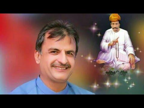 Sacho Satram | Tuhinjo Huje Sath Kahenji Parwah Nahe | SSD HD Bhajan