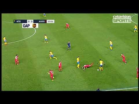 Υπάρχει κι αυτό... το βίντεο αγώνα «ΑΠΟΕΛ 0-0 ΑΛΚΗ, #18η»