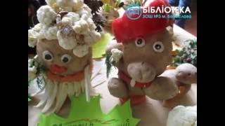 Виставка - конкурс ''Дари  осені - 2016 р., ЗОШ №3, Борислав, ''http://www.school-library.com.ua/