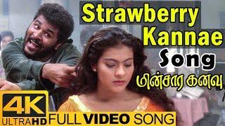 Strawberry Kannae Song | Minsara Kanavu Tamil Movie | Video Songs 4K | Prabhu Deva | Kajol