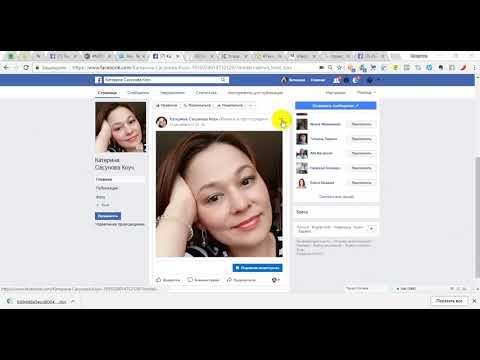 Как скрыть фото из ленты на бизнес-странице Facebook