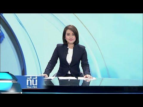 ผอ.เขตประเวศ เตรียมจับผู้ค้าฝ่าฝืน - วันที่ 19 Mar 2018