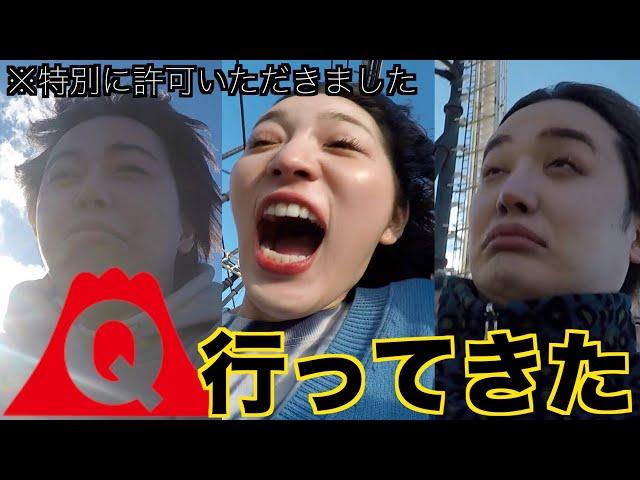 富士急のジェットコースターで顔がヤバくなったwwwwww