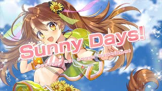【歌ってみた】SunnyDays! / Covered by 獅子神レオナ【アイマリン】