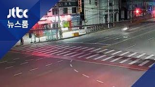 훔친 차 몰던 13살, 오토바이 들이받아…배달 알바 숨져 / JTBC 뉴스룸