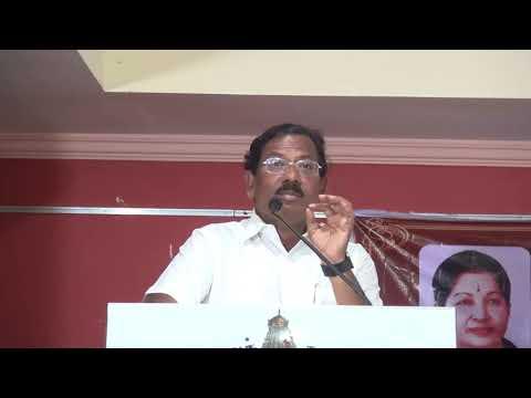 Minister Thiru K. Pandiarajan Speech on 23.8.2017