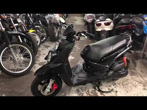 Обзор на скутер Yamaha Bws 125