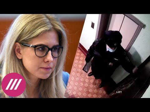 «У нее там дочь, давай побьем посильнее»: зачем силовики 50 минут ломились в квартиру Любови Соболь - Видео онлайн