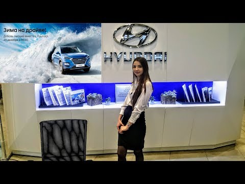 Экскурсию по ремонтной зоне #Hyundai