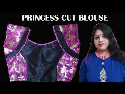 princess cut blouse DIY | latest designer princess cut blouse stitching part-2