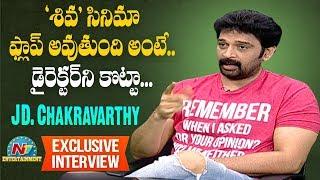 J D Chakravarthy Exclusive Interview   NTV Entertainment