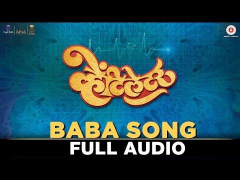 Baba Song | Ventilator | Ashutoh...