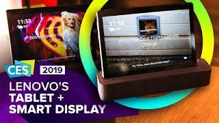 CES 2019: Lenovo Smart Tabs combines smart displays, tablets