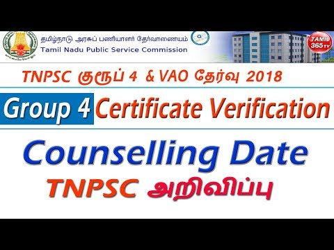 TNPSC Group 4 Certificate Verification and Counselling Date 2018