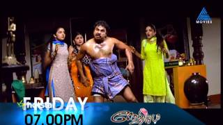 Download Video Friday Second Show Movie Romeo 08-01-16 MP3 3GP MP4