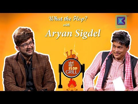 Aryan Sigdel   Actor    What The Flop   Sandip Chhetri Comedy   06 Aug 2018