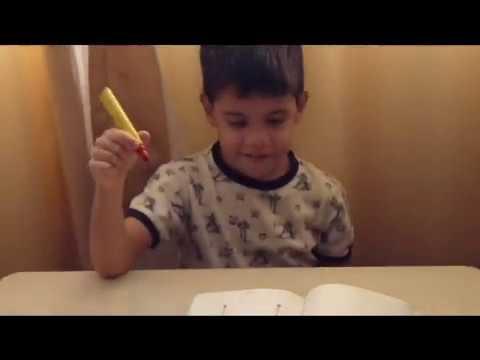 Actividades Para Ninos Con Autismo 3 Youtube