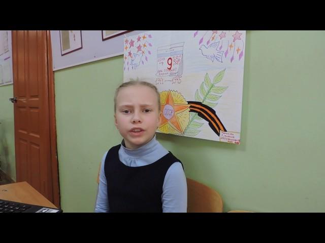 Изображение предпросмотра прочтения – МарияШиченкова читает произведение «Десятилетний человек» С.В.Михалкова