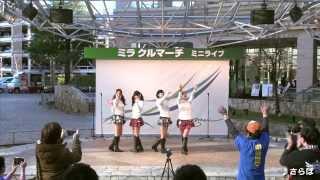「支える手」発売記念イベント@ららぽーと横浜 SE 1:30 恋のディスタン...