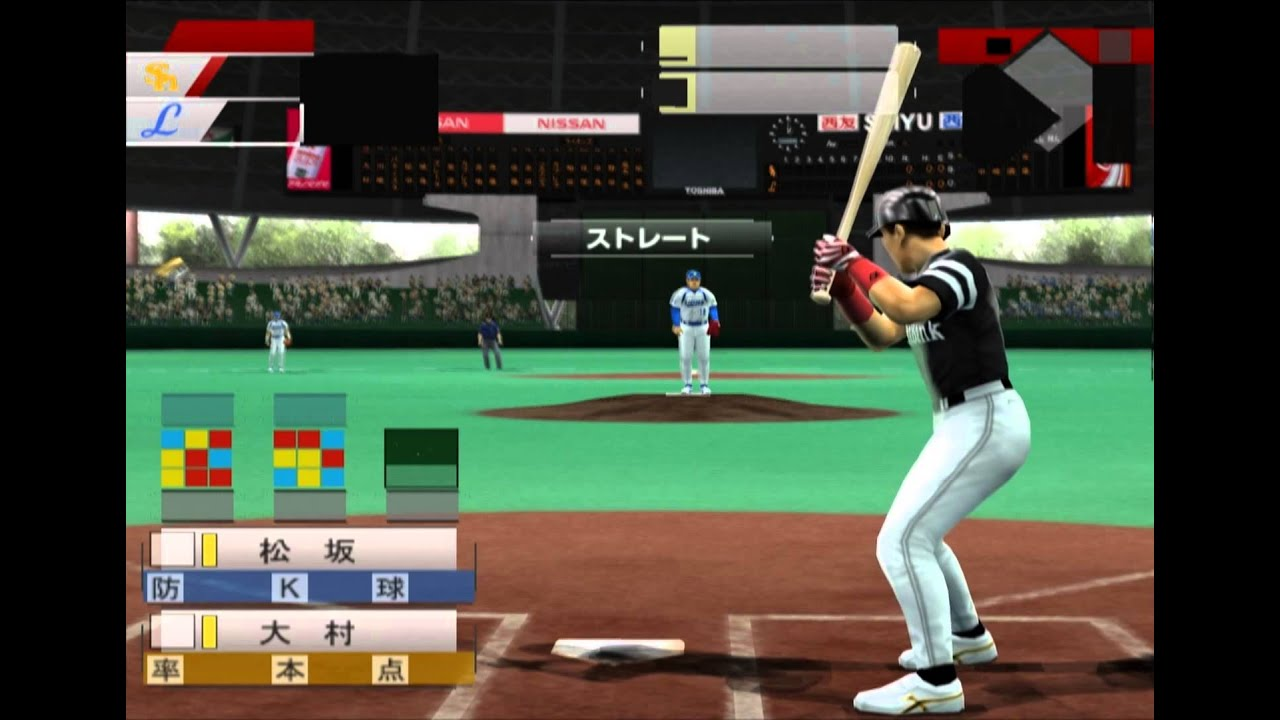 baseball live 2005 gameplay ps2 hd 1080p youtube