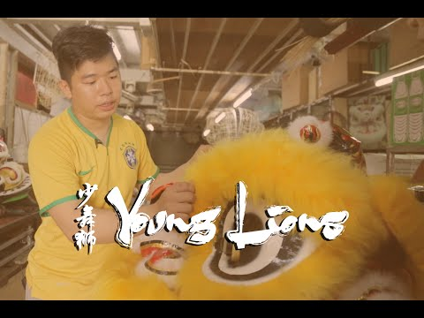 Young Lions: How Lion Dance Costumes Are Made