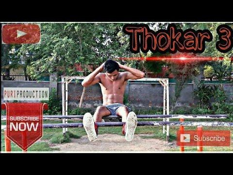 THOKAR 3 (FULL VIDEO) || HARDEEP GREWAL || LATEST PUNJABI SONG 2017 ||