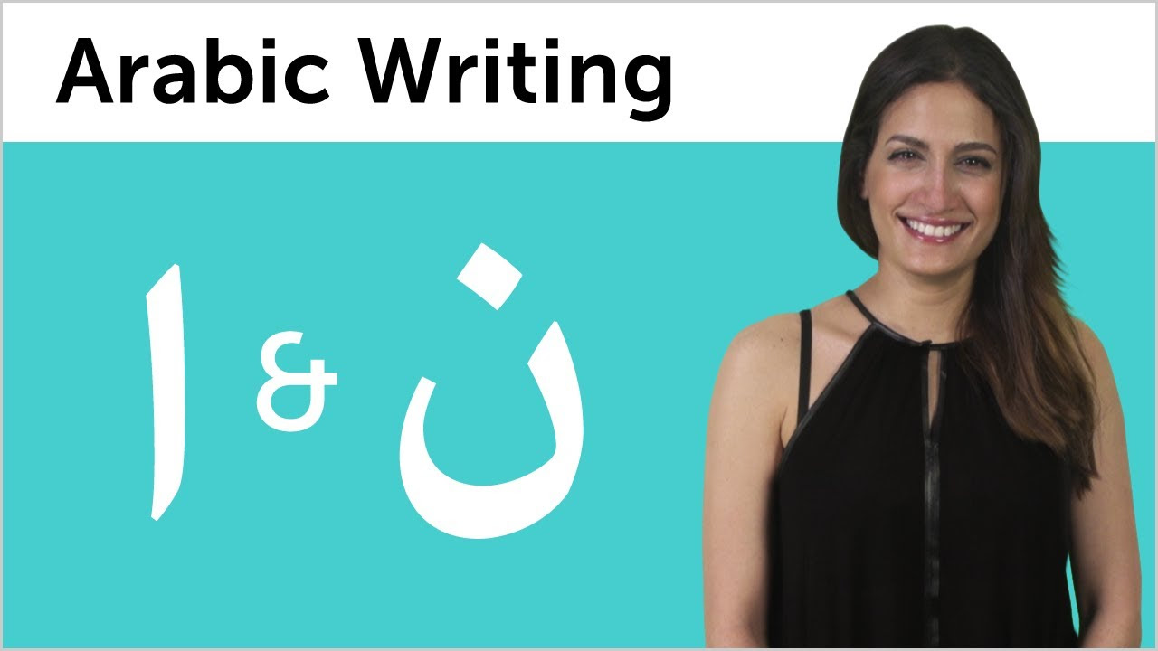 The Arabic Language: Its Amazing History and Features