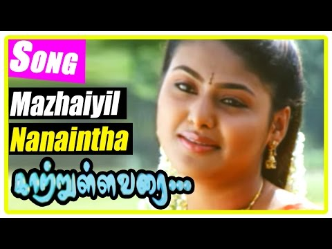 Kaatrulla Varai Tamil Movie | Scenes | Mazhayil Nanaintha Song | Rajesh ask Jai Akash to stay