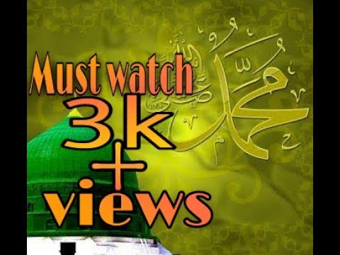 Likha hai ek zaifa thi full naath  by All in one thumbnail