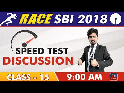 SBI Clerk Prelims 2018 | Speed Test Discussion | English Live At 9 am | Class-15