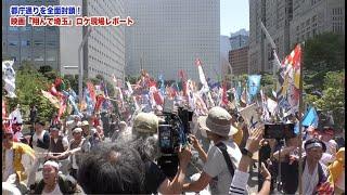 映画『翔んで埼玉』ロケ現場レポート 〜都庁通り全面封鎖ロケ!〜