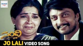 Jo Lali Video Song | Nandi Kannada Movie Songs | Sudeep | Ambica | Radhika Chowdhari | Kannada