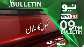 News Bulletin | 09:00 PM | 23 June 2018 | Neo News HD