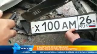 Стали известны подробности одного из самых из самых страшных ДТП в Дагестане