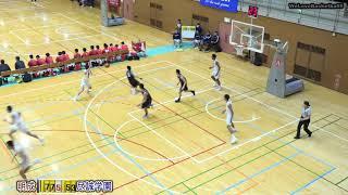 明成vs尽誠学園(Q4)高校バスケ 2019 KAZU CUP 2位リーグ