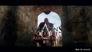 Assassin's Creed 2 Rebirth Reshade MOD 刺客信条2 画面补丁