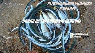 видео Рыбалка в Крыму