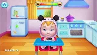 Играем в игру мультик для девочек: Вредная малышка Беби Босс/Упала и плачет, доктор лечит/Зырики ТВ