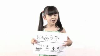 毎朝、泣かないで起きます! http://amodel.jp.
