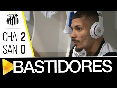 Chapecoense 2 x 0 Santos | BASTIDORES | Brasileirão (13/11/17)